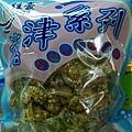 日本冰魚.jpg