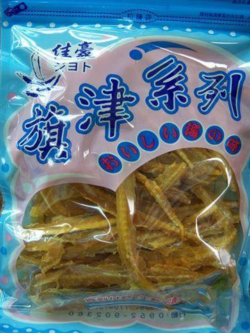 原味鰻魚骨.jpg