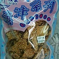 蜜汁岩燒鰻魚.jpg