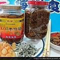 魚珍小魚丁香.JPG