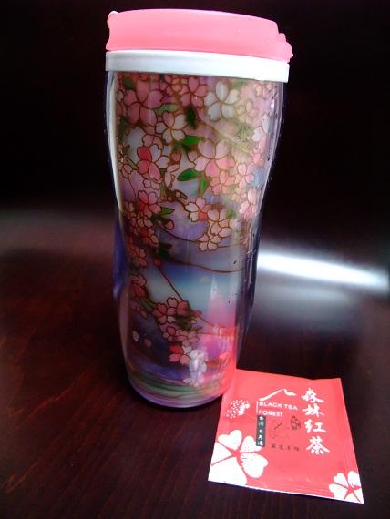 2011櫻花杯