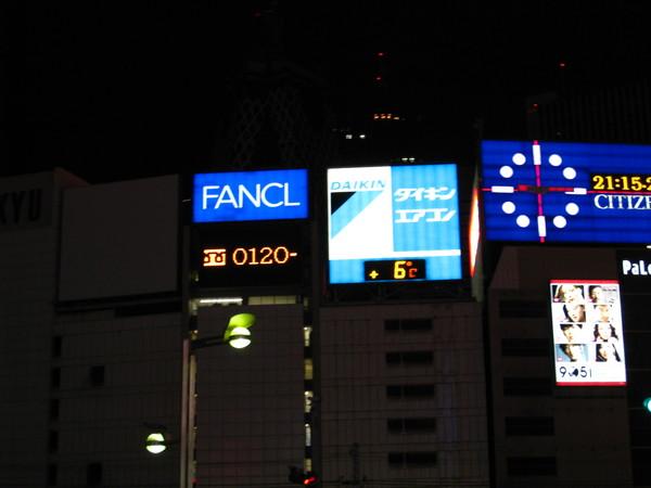 2008日本行 022.jpg