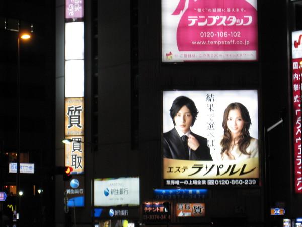 2008日本行 026.jpg