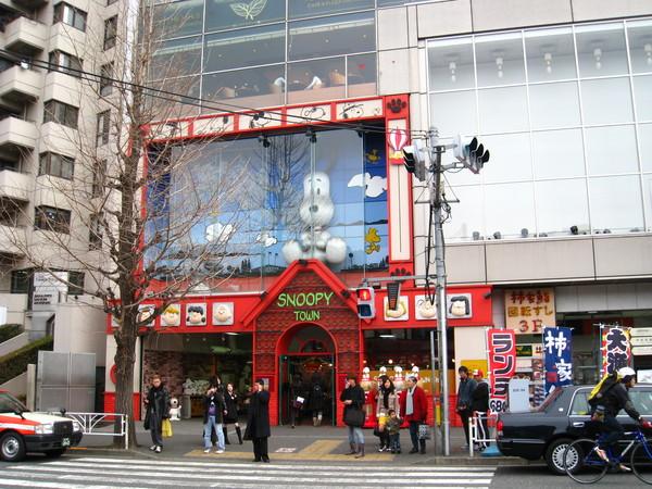 2008日本行 049.jpg