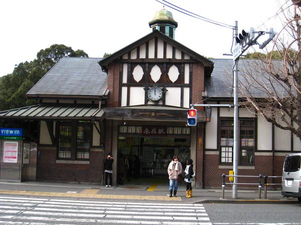 2008日本行 050.jpg