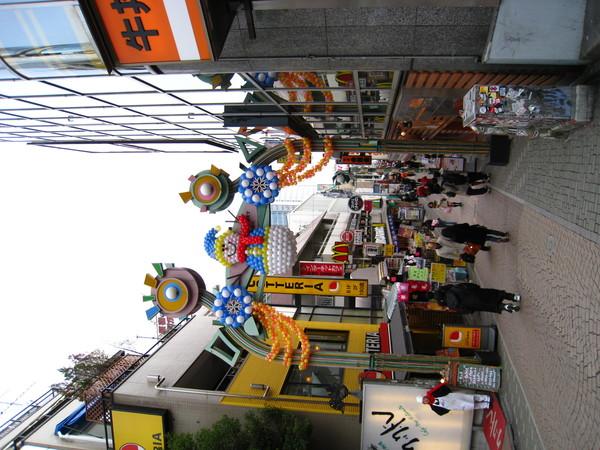 2008日本行 051.jpg