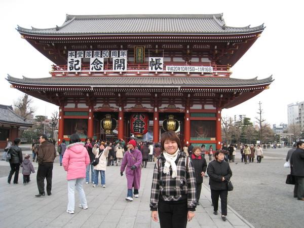2008日本行 064.jpg