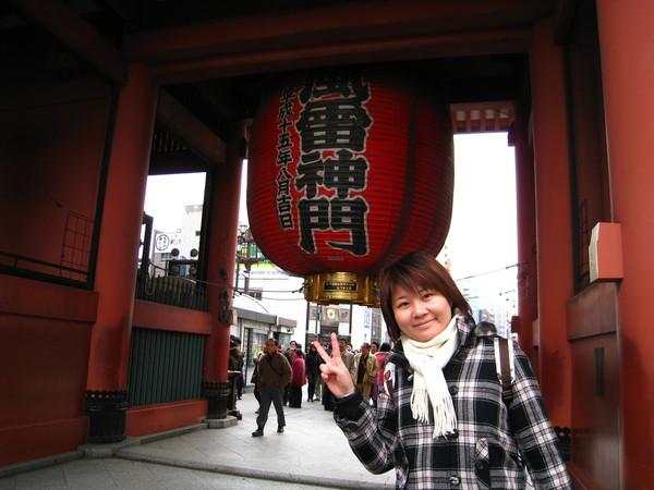 2008日本行 083.jpg