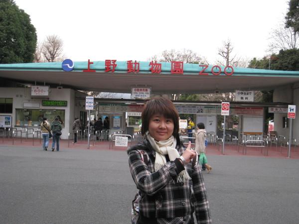 2008日本行 121.jpg