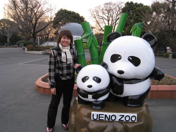 2008日本行 171.jpg