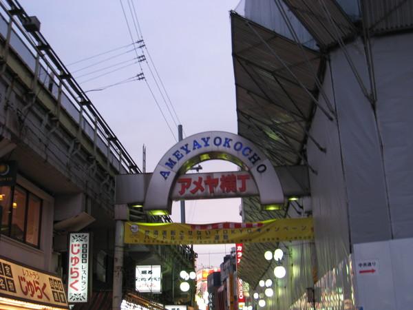 2008日本行 173.jpg