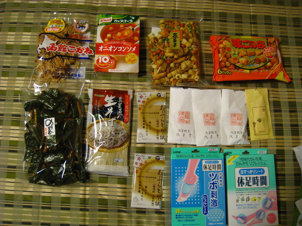 2008日本行 177.jpg