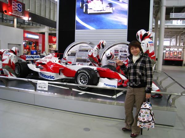 2008日本行 213.jpg