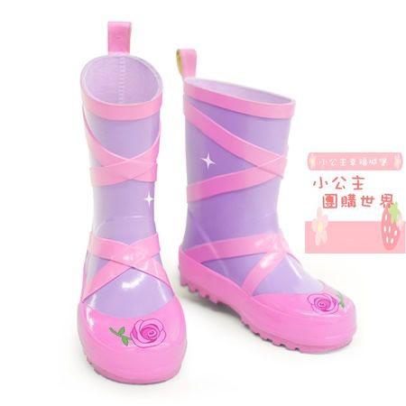 小小芭蕾雨鞋1.jpg