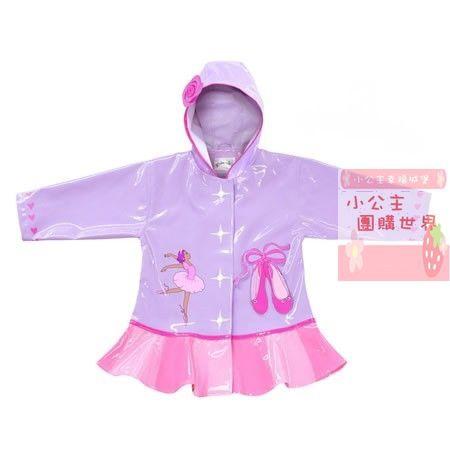 小小芭蕾防水雨衣.jpg