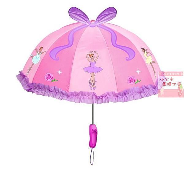 小小芭蕾造型傘.jpg