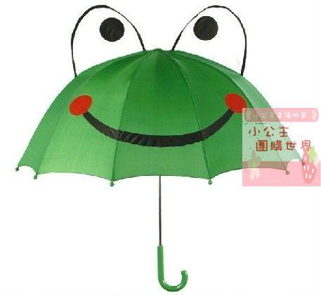 小青蛙造型傘.jpg