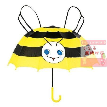 小蜜蜂造型傘.jpg