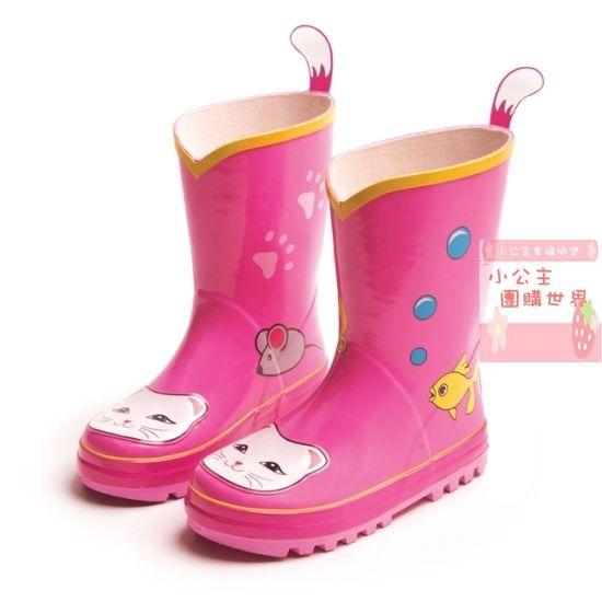 幸運貓咪造型雨鞋2.jpg
