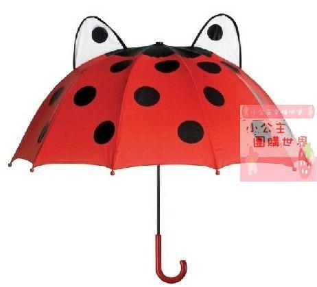 小瓢蟲造型傘.jpg