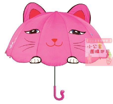 幸運貓咪造型傘.jpg