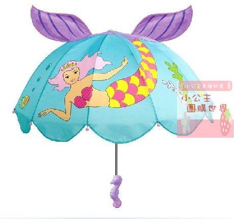美人魚造型傘.jpg