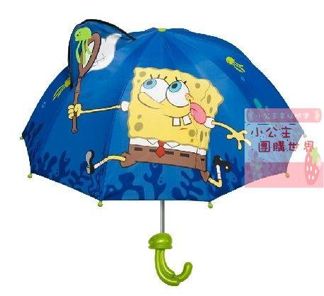 海綿寶寶造型傘.jpg