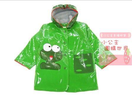 青蛙防水雨衣.jpg