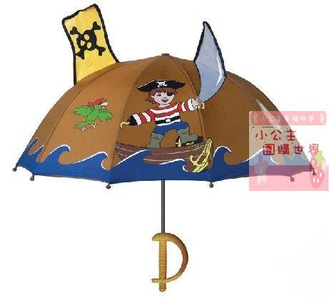 海盜造型傘.jpg