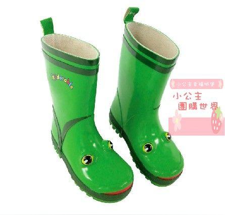 青蛙造型雨鞋.jpg