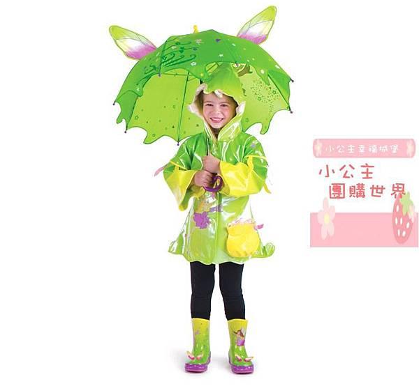 綠仙女造型.jpg