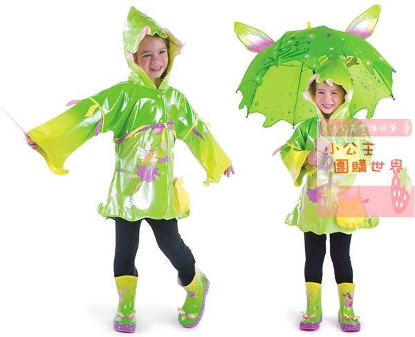 綠仙女造型2.jpg
