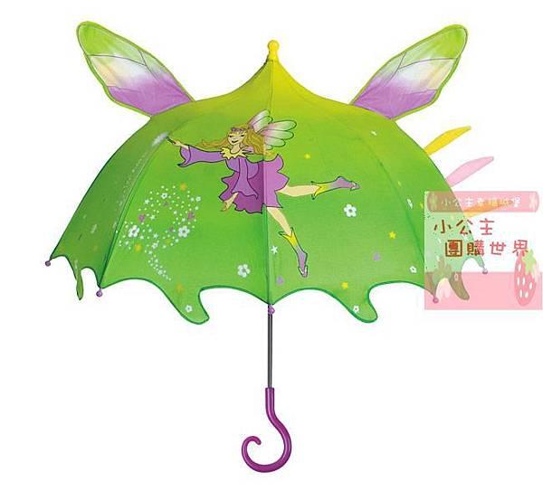 綠仙女造型傘1.jpg