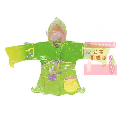綠仙女造型雨衣1.jpg