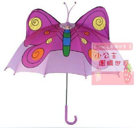 蝴蝶造型傘.jpg