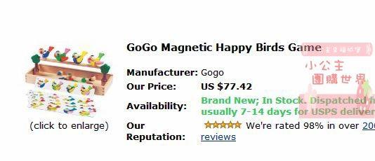 GOGOTOYS3.jpg
