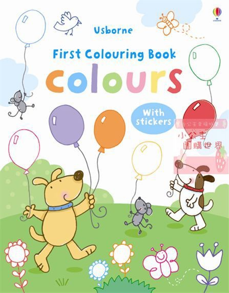 first-colouring-book-colours.jpg