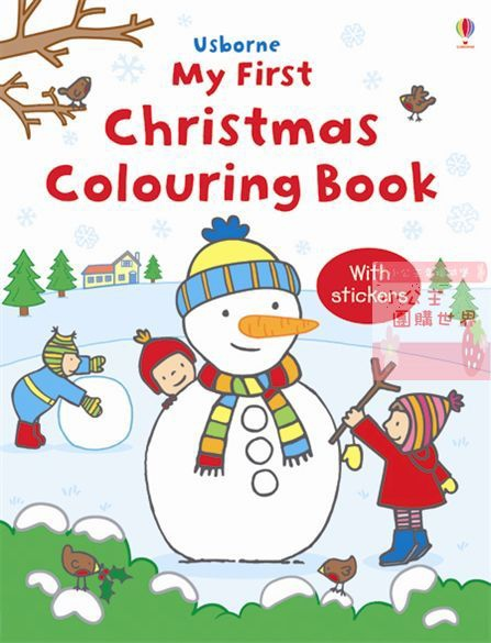 my_first_christmas_colouring.jpg