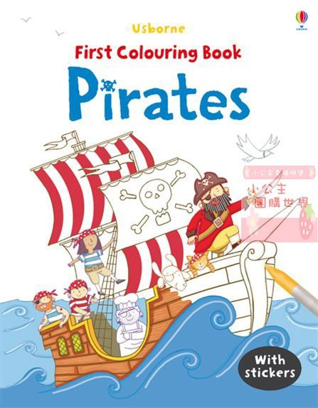 first-colouring-book-pirate.jpg