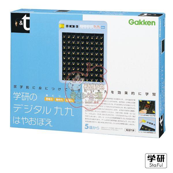 GK83081-4.jpg