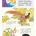 012.動物的色彩.jpg