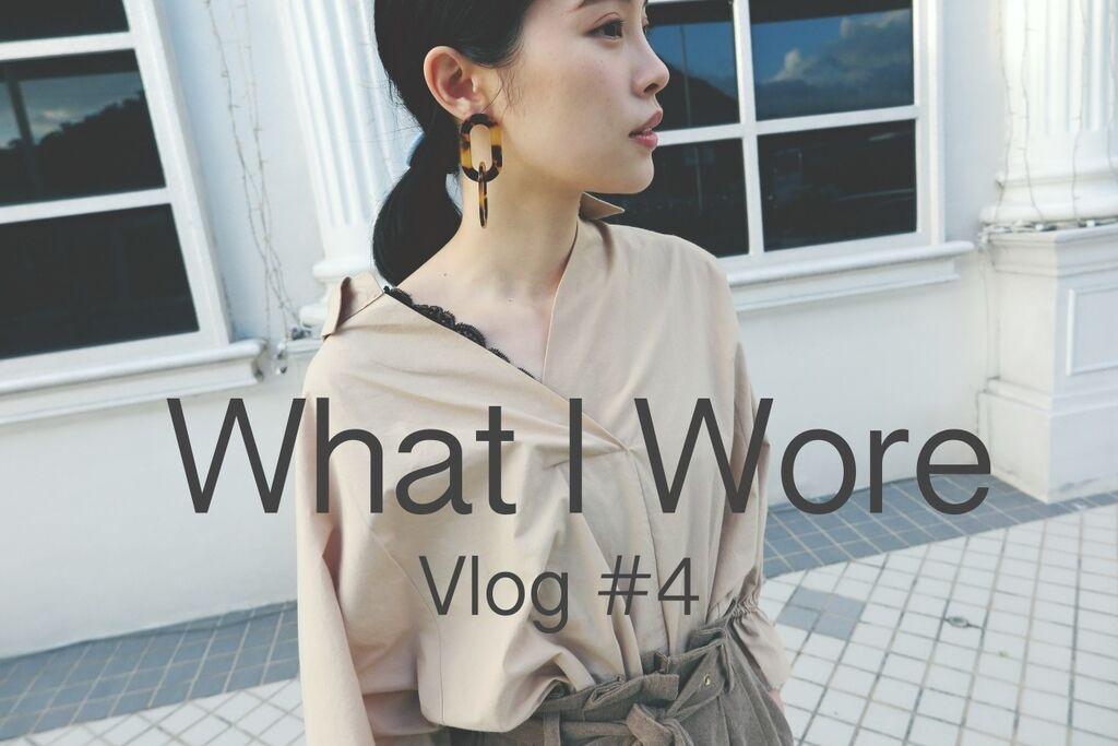 Vlog#4.封面.jpg