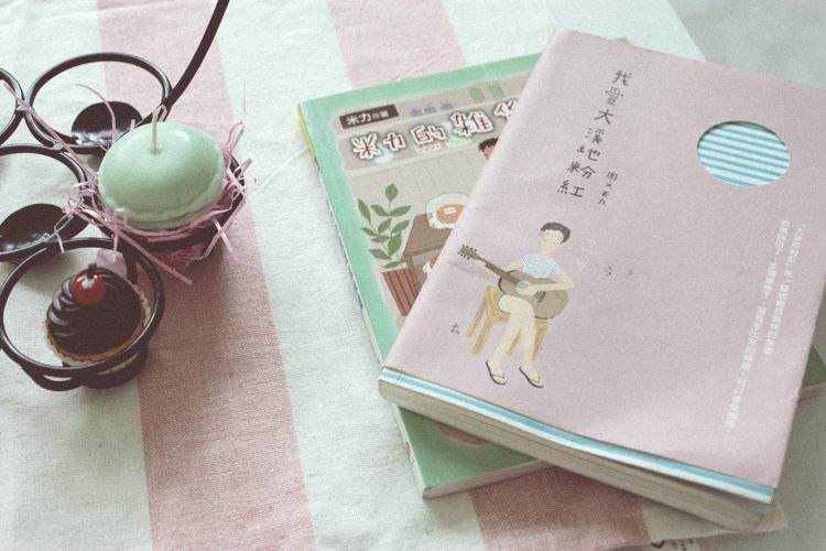 diary-06.jpg