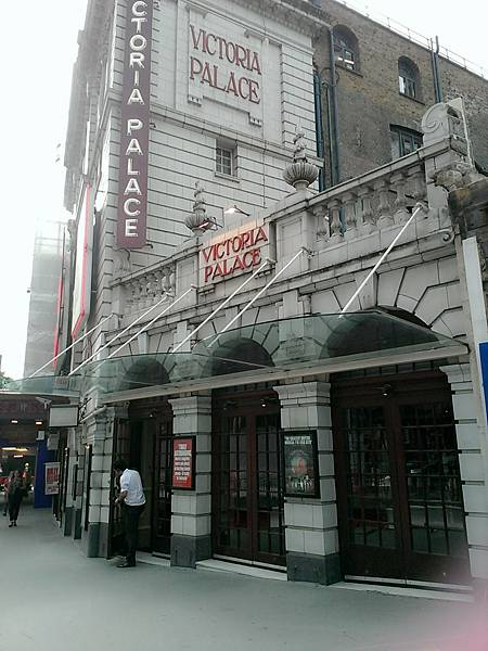 我們去維多莉亞戲院唷!!!