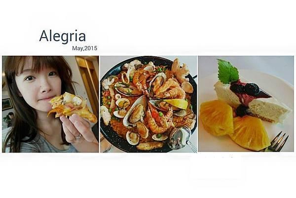 新竹 Alegria 歌麗雅歐式料理餐廳