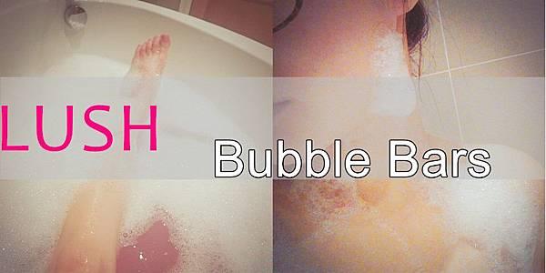 LUSH 泡泡浴 汽泡球