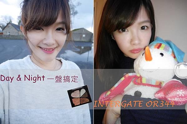 橙酒系 濛眼妝 天使晶瞳眼影盒 OR334