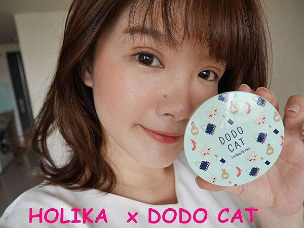 holika dodo cat 氣墊粉餅 貓掌