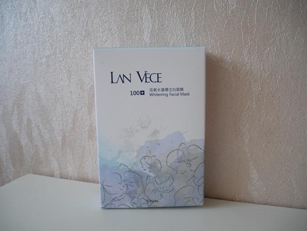 LAN VECE 蝴蝶蘭 蘭萃
