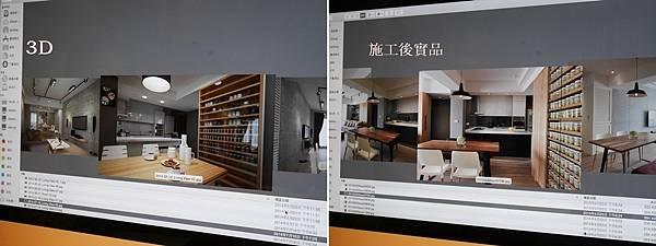 陶璽 設計 室內設計 首購族 新婚 二手屋 裝潢